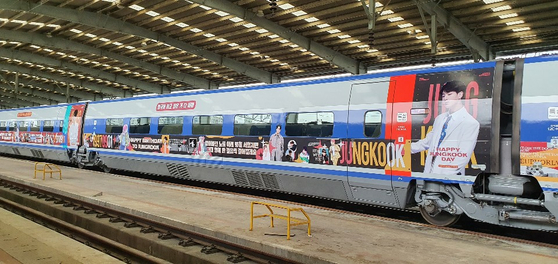 A KTX train covered with photos of BTS member Jungkook stands at Seoul Station in central Seoul on Tuesday. According to Korea Railroad (Korail), Jungkook's Chinese fans requested the advertisement wrap around the outside of the nearly 400-meter-long (1,300-foot-long) train, covered with images of Jungkook and wishing him a happy birthday. [NEWS1]