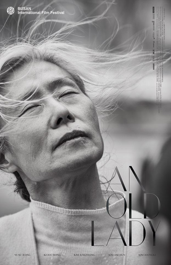 """The poster for """"An Old Lady"""" (2020). [ATNINE FILM]"""