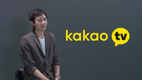 Shin Jong-su, director of the digital media content department at Kakao M, talks about the vision for Kakao TV on Tuesday. [KAKAO M]