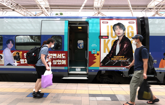 A KTX train, covered with images of BTS member Jungkook, is on standby at Seoul Station in central Seoul on Sept. 1, in this photo provided by Korea Railroad Corporation. [YONHAP]
