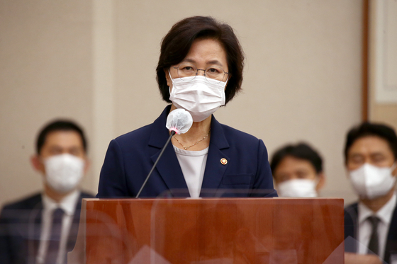 Justice Minister Choo Mi-ae speaks at the National Assembly's Legislation and Judiciary Committee on Tuesday.  [YONHAP]