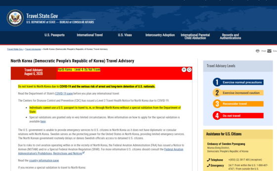 A U.S. State Department travel advisory issued on North Korea. Covid-19 was newly listed as a reason for the travel ban. [SCREEN CAPTURE]