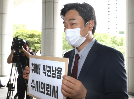 Lee Jong-bae, leader of the conservative group the Alliance for Rule of Law, enters the Supreme Prosecutors' Office in Seocho District, southern Seoul on Thursday to file a criminal complaint, demanding that prosecutors probe into Justice Minister Choo Mi-ae's abuse of power.  [YONHAP]