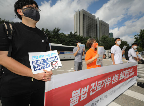 """Members of a progressive university group and other civic organizations hold a press conference after filing a complaint against Korean Medical Association President Choi Dae-zip with the Seoul Central District Prosecutors' Office in Seocho District, southern Seoul, protesting against doctors """"illegally refused to treat patients."""" [NEWS1]"""