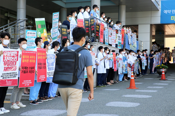 A group of 200 professors at Pusan National University Hospital hold a picket rally opposing the government's medical reform plans Thursday in Busan. [NEWS1]