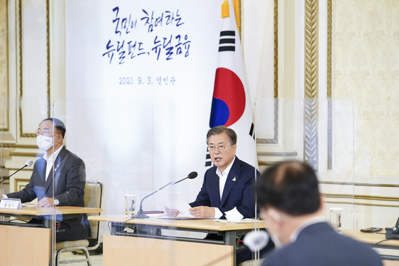 President Moon Jae-in, center, attends a meeting on the Korean New Deal fund held at the Blue House on Thursday. [YONHAP]