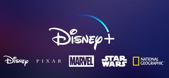 Logos of Disney Plus and film studios. [JOONGANG PHOTO]