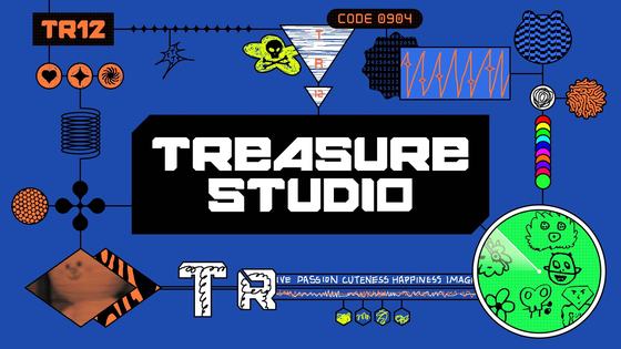Treasure's collaboration with Line Friends [YG ENTERTAINMENT]