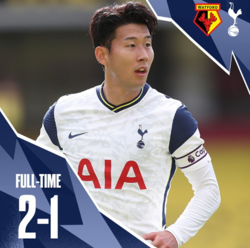 Son Heung-min is seen wearing the captain's armband in this Tottenham Hotspur match announcement. [SCREEN CAPTURE]