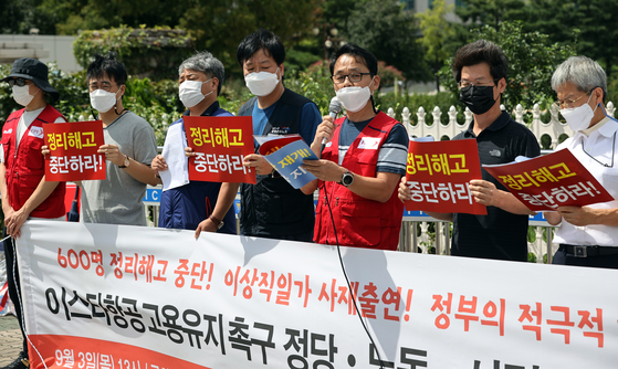 Eastar Jet's labor union and others Thursday in front of the National Assembly in Yeouido, western Seoul, protesting the release of a restructuring list slated for next Tuesday. The company is under pressure to lay off around 600 people. [YONHAP]
