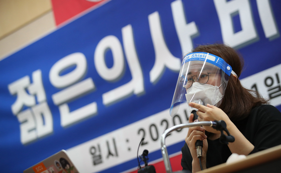 Park Ji-hyun, interim leader of the Korean Intern Resident Association (KIRA) leading the strike, speaks at a press conference last week criticizing the government's reform plans. Park and KIRA announced Sunday the group was acquiescing to an agreement between the government and the Korean Medical Association to suspend the strike amid the Covid-19 outbreak. [YONHAP]