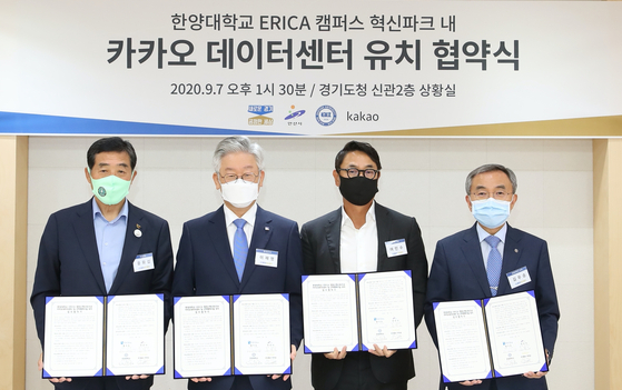 From left, Ansan Mayor Yoon Hwa-seop, Gyeonggi Gov. Lee Jae-myung, Kakao CEO Yeo Min-soo and Hanyang University President Kim Woo-seung pose in a ceremony after signing an agreement on Kakao's first data center on Monday at the Gyeonggi Provincial Government building in Suwon, Gyeonggi. [KAKAO]