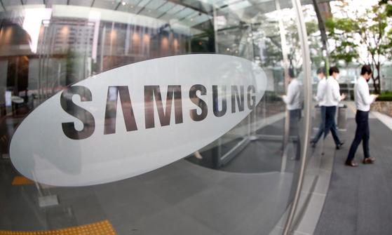 Samsung Electronics' Seocho headquarters in Gangnam, southern Seoul. [YONHAP]
