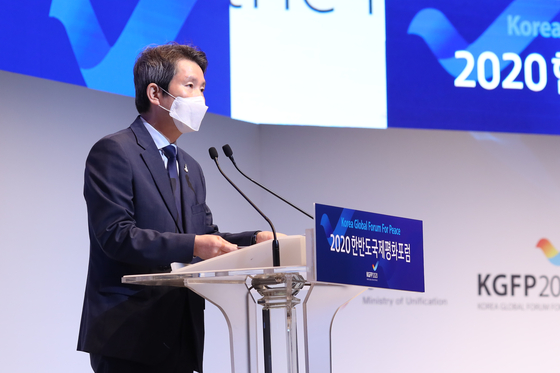 Unification Minister Lee In-young speaks at the Korea Global Forum for Peace, an event hosted by the ministry, on Monday. The event was broadcast live online. [UNIFICATION MINISTRY]