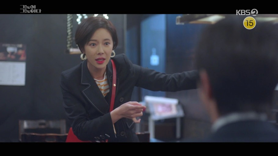Hwang as Hyun-joo, a career-driven woman who is more interested in concentrating on her career than searching for a romantic connection. [KBS]
