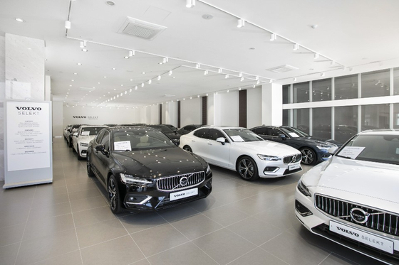A number of imported car brands like Volvo are currently in the used-car dealership business. [VOLVO CARS KOREA]
