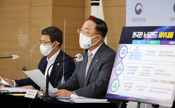 Minister of Economy and Finance Hong Nam-ki explains the New Deal Fund in Sejong. [NEWS1]