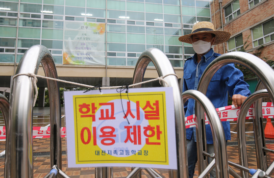 Daejeon Jijok High School in Daejeon is closed Monday after a senior tested positive for the coronavirus. [NEWS1]