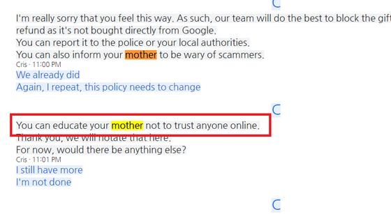 E-mail response from Google. [JOONGANG ILBO]
