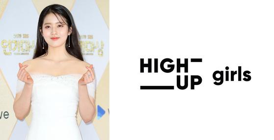 Actor Park Si-eun announced as the first member of Highup Girls [NEWS1, HIGHUP ENTERTAINMENT]