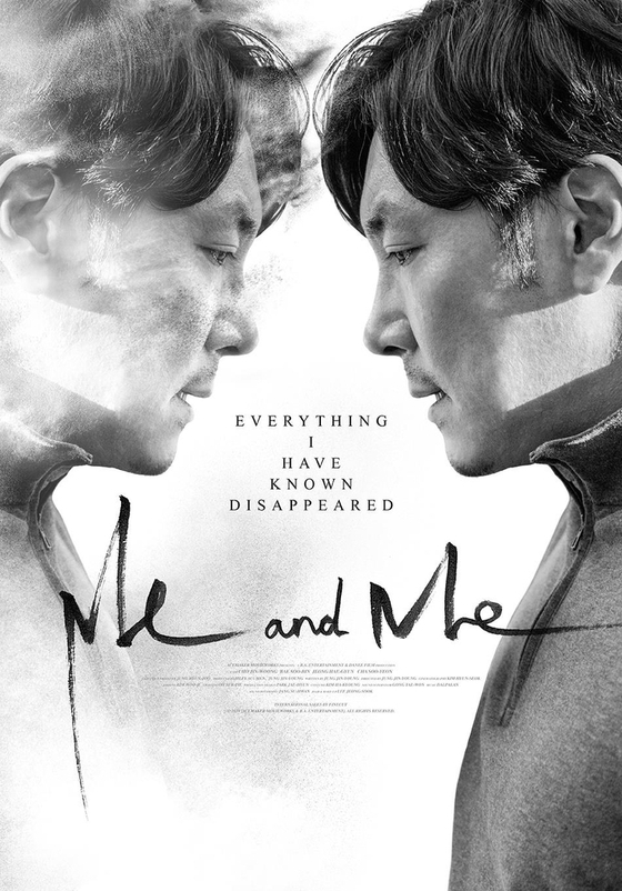 "International poster for director Jung Jin-young's film ""Me and Me."" [ACEMAKER MOVIEWORKS]"