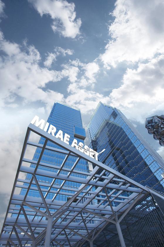 Mirae Asset Daewoo's Seoul headquarters in central Seoul. [MIRAE ASSET DAEWOO]