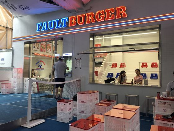 The eating area of Fault Burger. [LEE SUN-MIN]