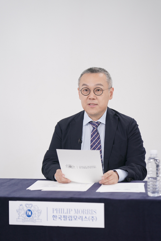 Phillip Morris Korea Managing Director Paik Young-jay speaks during an online press event held Wednesday. [PHILIP MORRIS KOREA]