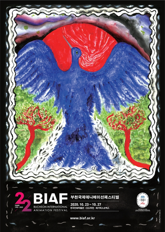 Poster for 22nd Bucheon International Animation Festival. [BIAF]