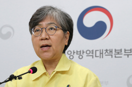 President Moon Jae-in named Tuesday Jung Eun-kyeong as the inaugural head of the newly elevated Korea Disease Control and Prevention Agency (KDCA) set to launch Saturday. [YONHAP]