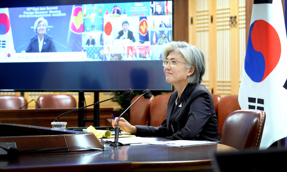 South Korean Foreign Minister Kang Kyung-wha speaks during the virtually-held 10th East Asia Summit (EAS) at the Foreign Ministry in central Seoul Wednesday, as a part of a series of Asean-related meetings set to run through Saturday. [FOREIGN MINISTRY]