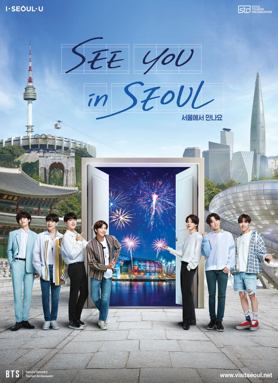 A poster released by the Seoul Metropolitan Government on Thursday features BTS members promoting the Korean capital. [SEOUL METROPOLITAN GOVERNMENT]