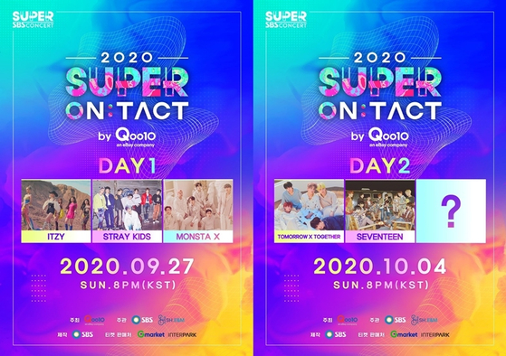 """The poster for """"2020 Super On:Tact."""" [SBS]"""