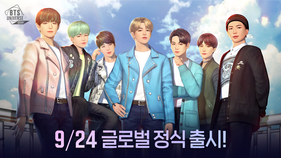 Netmarble's new game BTS Universe Story will be released on Sept. 24. [NETMARBLE]