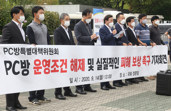 Internet cafe owners hold a press conference in front of the National Assembly in Yeouido, western Seoul, on Monday. [YONHAP]