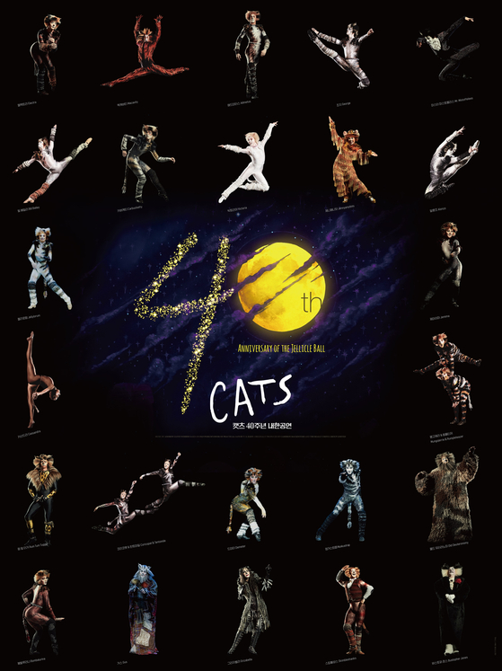 "Special anniversary poster of ""Cats.""  [S&CO]"