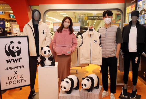 Models pose at Emart in Seongsu-dong of Seongdong District, eastern Seoul, on Tuesday. Emart's Daiz is selling recycled clothing in collaboration with the World Wildlife Fund. [YONHAP]