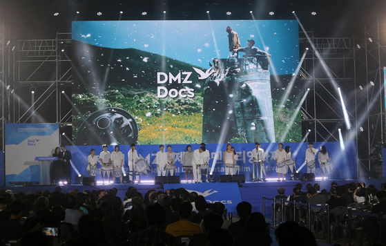The opening ceremony of the 11th DMZ International Documentary Film Festival. [YONHAP]