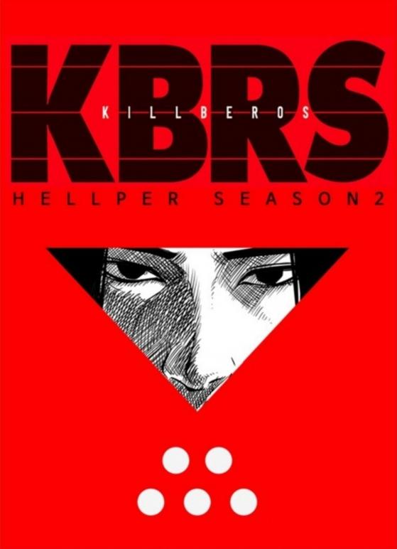 "The poster of the Naver webtoon 'Hellper"" by Sakk. [SCREEN CAPTURE]"