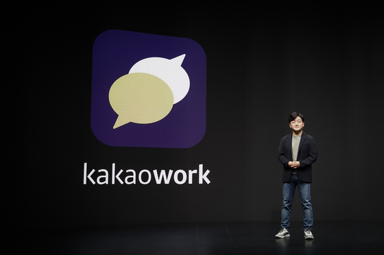 Kakao Enterprise CEO Baek Sang-yeop introduces Kakao Work, the messenger app for office groups. [KAKAO]