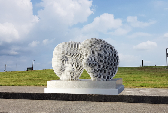 """""""We are One"""" by artist Yi Chul-hee, one of the artworks exhibited in Imjingak area of Paju, Gyeonggi. [YONHAP]"""