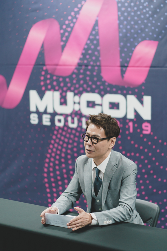 Yoon Sang sits down for an interview at last year's MU:CON [KOCCA]
