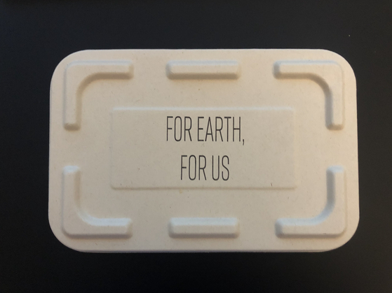 Foovement's package. [LEE SUN-MIN]