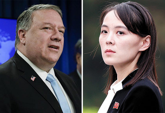 U.S. Secretary of State Mike Pompeo, left, and North Korea's ruling Workers' Party Vice First Vice Department Director Kim Yo-jong. [YONHAP]