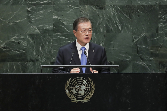 In this file photo, President Moon Jae-in gives a speech at the United Nations General Assembly in New York on Sept. 24, 2019.  [YONHAP]
