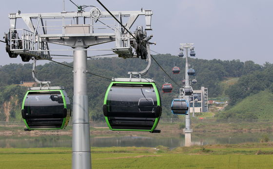 Cable cars start reoperating in the demilitarized zone (DMZ) of Paju, Gyeonggi, this week. [YONHAP]
