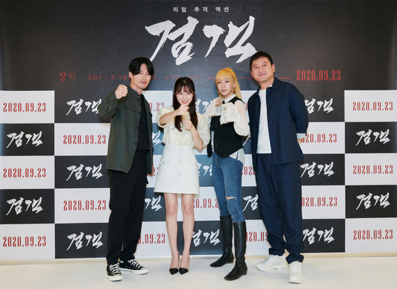 "The cast of the upcoming film ""The Swordsman"" poses for the photo at an online press event Thursday. [OPUS PICTURES]"