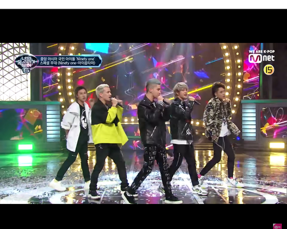 """Q-pop boy band Ninety One performs its song 'Aıyptama!"""" (2015) on cable channel Mnet's music program 'I Can See Your Voice"""" last year in an episode featuring girl group Mamamoo. [SCREEN CAPTURE]"""