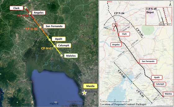 Hyundai Engineering & Construction won a contract for Philippines' North-South Commuter Railway project, which connects Malolos and Clark. [HYUNDAI ENGINEERING & CONSTRUCTION]