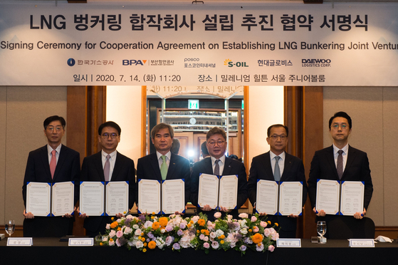 Officials from Kogas and its five partner organizations signed the documents to create a new joint LNG bunkering venture on July 14. [KOGAS]